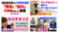 IMG_4606 2.JPG
