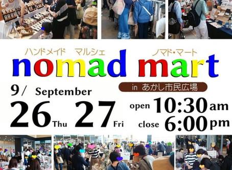 明日9/24(金)はnomad mart出店します!