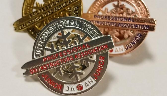 メダル検定合格おめでとうございます!!  2020年12月28日