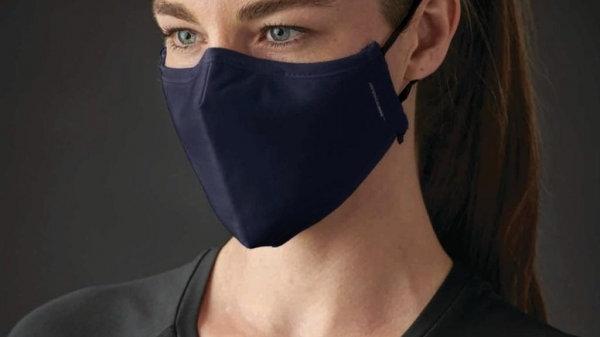 Nanotech Face Mask / pakirano 5 kos