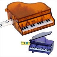 Grand Piano Pencil Sharpener - Keys Move!