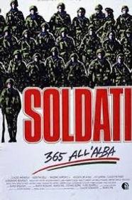 soldati.jpg