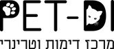 לוגו מרכז דימות וטרינרי בית ברל Pet di