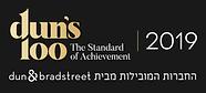 לוגו dun's 100