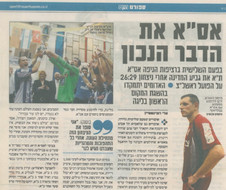 כתבה אודות אסא תל-אביב.jpg