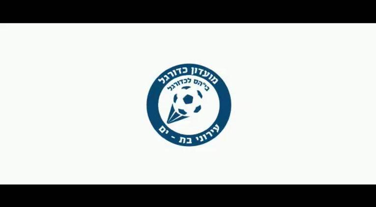 סרטון תדמית בית הספר לכדורגל של פליקס חלפון בת ים