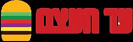 לוגו עד העצם.png