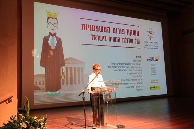 """עו""""ד ברוריה לקנר נואמת במהלך השקת פורום המשפטניות של שדולת הנשים בישראל"""