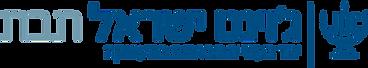 לוגו ג'וינט ישראל תבת.png