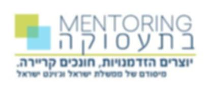 לוגו תוכנית המנטורינג ג'וינט ישראל