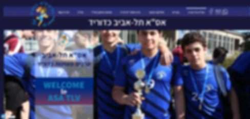 "מועדון אס""א תל-אביב כדוריד"