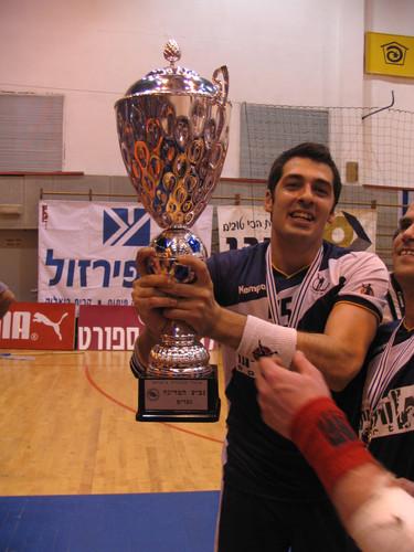 גביע המדינה לשנת 2007-8.jpg