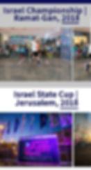 הדף הרשמי של תחרות גביע המדינה בסקווש 2019, התאחדות הסקווש בישראל - תיק עבודות