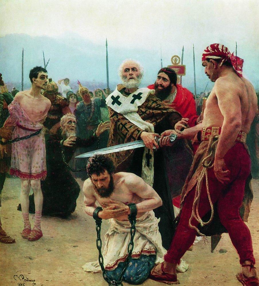 Николай Чудотворец из Миры в Ликии избавляет от смерти трёх невинно осуждённых.1888-89