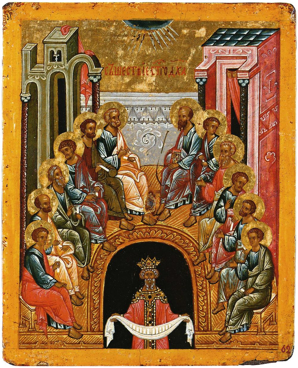 Сошествие Святого Духа на апостолов Конец XV — начало XVI вв. Новгород