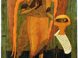 Иоанн Предтеча. Ангел Пустыни