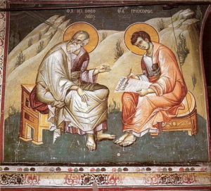 Св. апостол Иоанн Богослов. Фреска