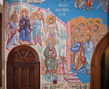 Рай. Апостол Петр ведет праведников в Рай