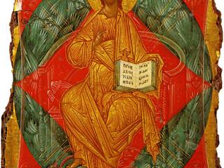 Икона Спас в Силах