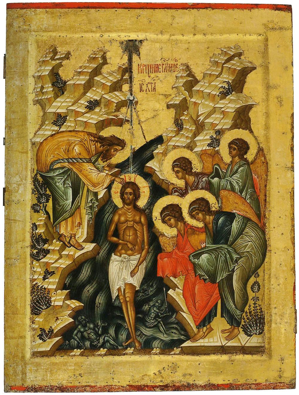 Икона  «Крещение Господне» из Успенского собора Кирилло-Белозерского монастыря. Праздничный чин 1497 года