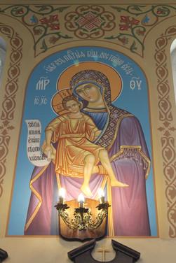Образ Пресвятой Богородицы Достойно есть