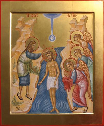 Крещение Господне (Богоявление).jpg