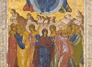 Вознесение Господне и Сошествие Святого Духа на апостолов