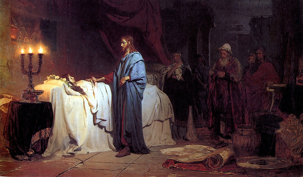 Воскрешение дочери Иаира 1871