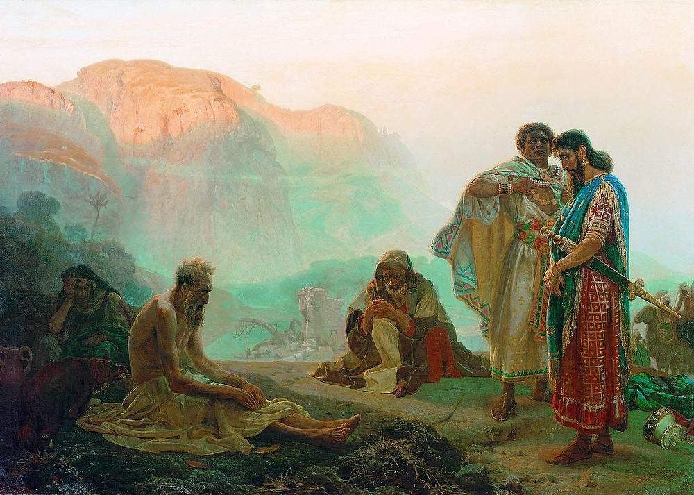 Иов и его друзья.1869