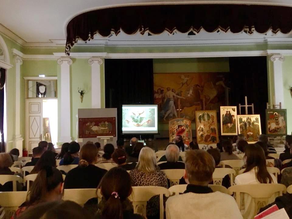 Фото с конференции