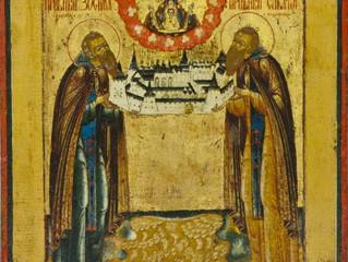 Зосима и Савватий Соловецкие