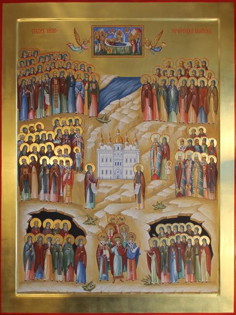 Собор Киево-Печерских святых