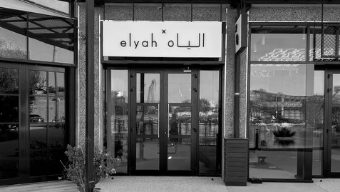 Elyah, 2020
