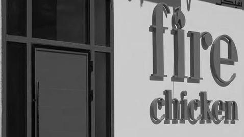 Fire Chicken, 2020