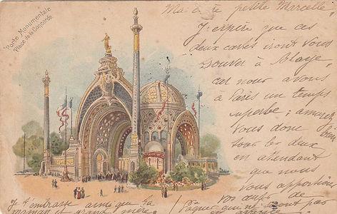 1900 Entrance.jpg
