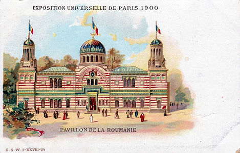 1900 Roumanian pav (rev blank)IMG_202009