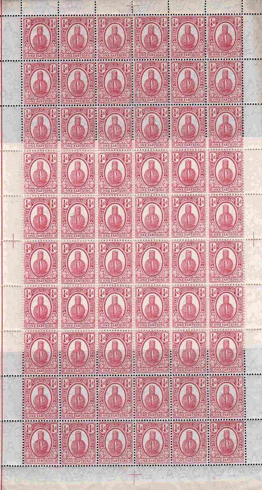 Turks c 1911 farthing cropped.jpg