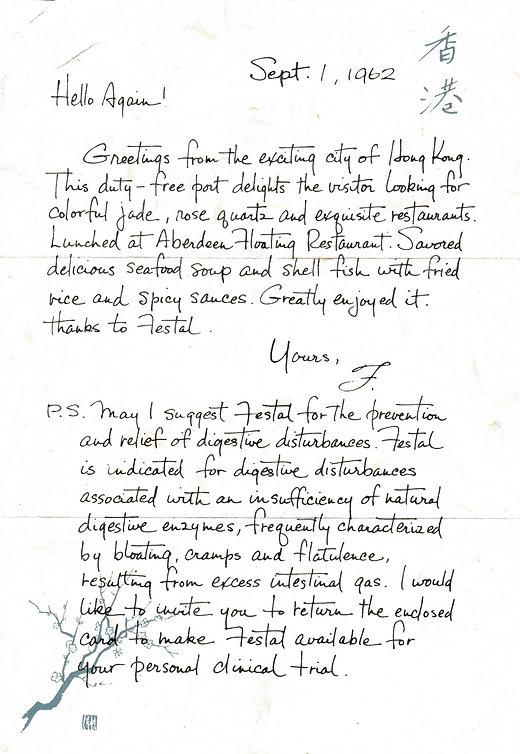Hong Kong dear Dr letter contentsIMG_202