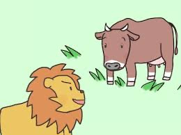 ARE YOU A COW OR A LION?
