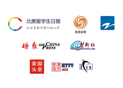 Media support for International Career Fair