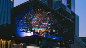 [News] Special Events : '당산나무에 소원비세요..'서울미디어아트 프로젝트 선정작 공개