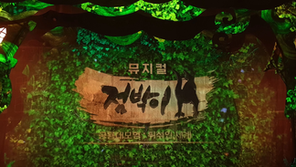 [Overview] Theatre: 점박이 공룡대모험: 뒤섞인 세계