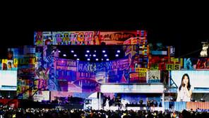 [News] Special Events: 축제와 컨테이너 '부산항축제'