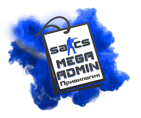 MEGA-ADMIN-1-e1567669113117.png
