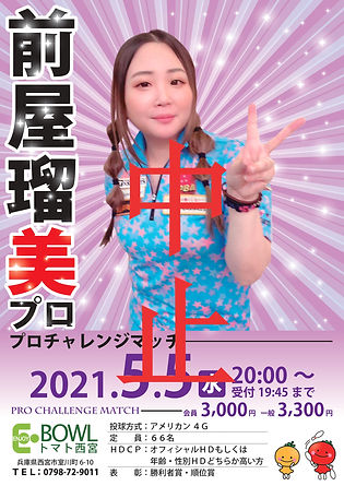 202100505-前屋_0408_page-0001.jpg