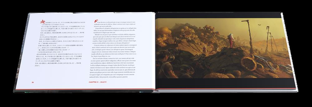 KIN – Mycocene layout mockup showing the book spread design