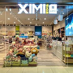 Ximivogue Time Square Shopping Complex.p