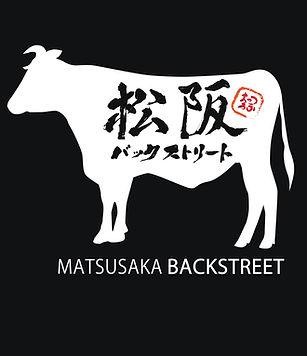 logofinal sironuki_page-0001.jpg