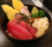 Mini Kaisen Don.JPG