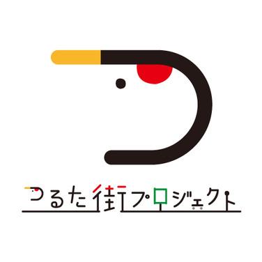 つるた街プロジェクト.jpg